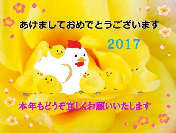20170101nenga.jpg